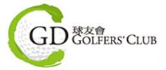 sponser-golfersclub